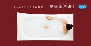 Hotwater_h1